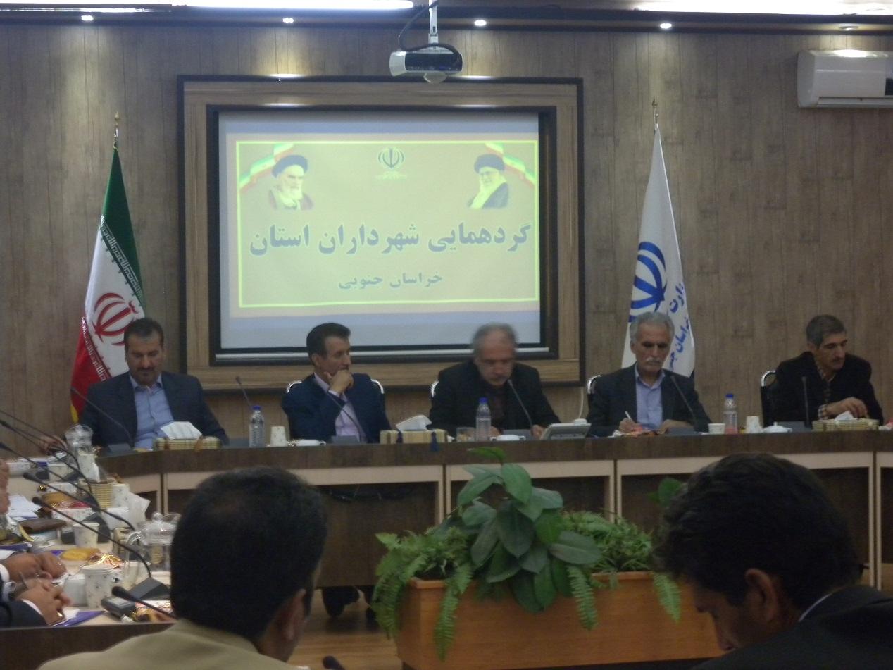 جلسه گردهمايي شهرداران استان برگزار گرديد
